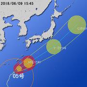 【台風第5号に関する情報】平成30年6月9日17時06分 気象庁予報部発表