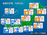 明日10日(水)の天気 梅雨前線北上し西日本は強雨 東北は猛暑日に