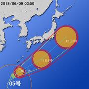 【台風第5号に関する情報】平成30年6月9日05時12分 気象庁予報部発表