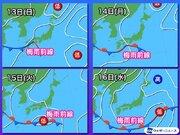 関東の梅雨入りは難しいパターン 梅雨前線の北上は一時的