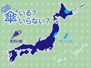 ひと目でわかる傘マップ 6月11日(木)