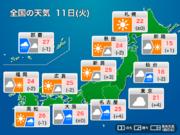 今日11日(火)の天気 西日本や東海で雷雨に注意 関東の雨は一時的