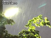 大阪など京阪神エリアに活発な雨雲 夜遅くまで激しい雨に警戒