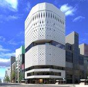 銀座「ソニービル」がリニューアル 2017年3月に営業停止、新ビルが2022年に誕生
