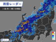 北陸は再び大雨に 21時前後まで警戒を