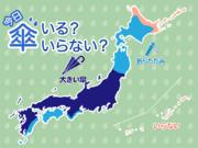 ひと目でわかる傘マップ 6月14日(日)