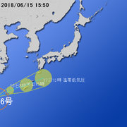 【台風第6号に関する情報】平成30年6月15日16時42分 気象庁予報部発表