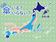 ひと目でわかる傘マップ 6月15日(月)