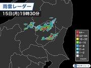 北関東で雷雨 強い雨や落雷に注意