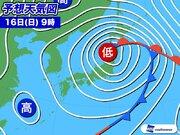 西日本、各地で激しい雨に このあとは関東や北陸でも荒天警戒