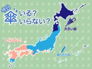 ひと目でわかる傘マップ 6月16日(火)