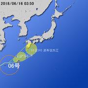 【台風第6号に関する情報】平成30年6月16日05時12分 気象庁予報部発表