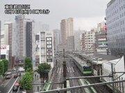 関東は局地的に雨雲が発達 午後にかけても急な激しい雨のおそれ