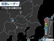 関東は所々で雨が残る朝 午後も内陸部は天気急変に注意