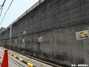大阪北部地震から1年 ブロック塀はいま