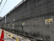【大阪北部地震から2年】まだ危ないブロック塀がある?