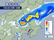 明日は内陸部中心に雨雲発達 急な雨や落雷に要注意