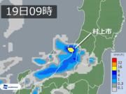 【新潟県 震度6強】19日(水)は雨の予想 土砂災害に注意