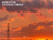 夏至の前日に 東京で燃えるような夕焼け