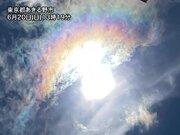 虹色の扇が空に出現 関東各地で彩雲が見られる