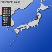 【地震情報(震源・震度に関する情報)】令和元年6月21日05時36分 気象庁発表