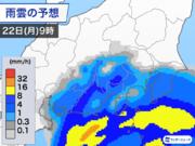 東京で週明けは本降りの雨 梅雨寒でヒンヤリ