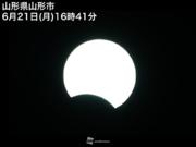 見えた!日本各地から部分日食