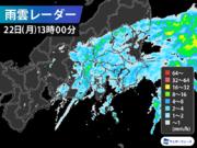 関東は梅雨空 午後も冷たい雨続く