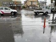 関東は急な雨に要注意 午後にかけて変わりやすい天気続く