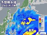 週明け24日(月) 東京都心は通勤時間帯が雨のピークに