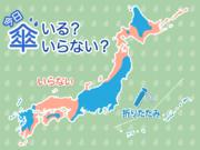 ひと目でわかる傘マップ 6月24日(水)