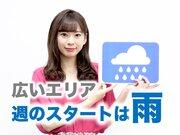 6月24日(月)朝のウェザーニュース・お天気キャスター解説