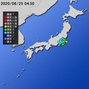 【地震情報(震源・震度に関する情報)】令和2年6月25日04時50分 気象庁発表