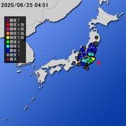 【地震情報(震源・震度に関する情報)】令和2年6月25日04時51分 気象庁発表