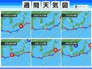 7月迎える今週は梅雨前線停滞で大雨のおそれ 関東や東北は梅雨寒の日も