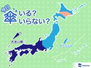 ひと目でわかる傘マップ  6月27日(木)