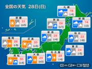 今日28日(日)の天気 九州は雨が止んでも土砂災害に警戒 東京など首都圏も本降りの雨に