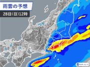 雨の日曜日 東京など関東南部では昼頃をピークに雨が強まる