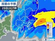 関東は明日朝、本降りの雨 沿岸部は横殴りの雨の所も