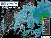 関東は朝から本降りの雨 一旦止んでも油断のできない空