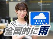 6月29日(土)朝のウェザーニュース・お天気キャスター解説