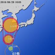 【台風第7号に関する情報】平成30年6月29日11時11分 気象庁予報部発表