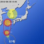 【台風第7号に関する情報】平成30年6月30日16時50分 気象庁予報部発表