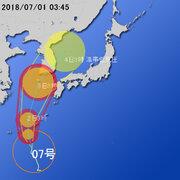 【台風第7号に関する情報】平成30年7月1日05時17分 気象庁予報部発表