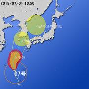 【台風第7号に関する情報】平成30年7月1日10時46分 気象庁予報部発表