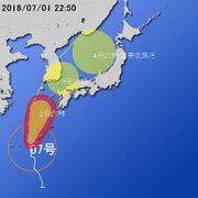 【台風第7号に関する情報】平成30年7月1日22時47分 気象庁予報部発表