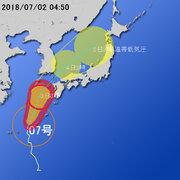 【台風第7号に関する情報】平成30年7月2日04時48分 気象庁予報部発表