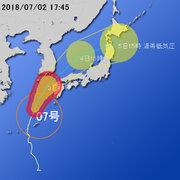 【台風第7号に関する情報】平成30年7月2日17時00分 気象庁予報部発表