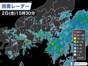 関東、東海は明日朝まで断続的に強雨 西日本も梅雨空は拡大へ