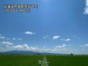 北海道は久々にすっきり青空